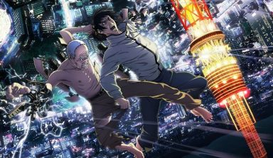 "2017's Hidden Anime Gem? Inuyashiki: ""Gramps in the Shell"""