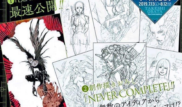 New Death Note One-Shot Manga Announced!