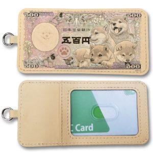 shiba-inu-banknote-ponkichi-7
