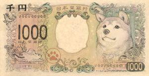 shiba-inu-banknote-ponkichi-9
